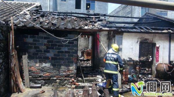 儋州市南丰镇南丰中路60号瓦房着火 无人员伤亡