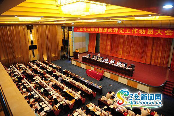 (三亚新闻网记者沙晓峰摄)          8月21日下午,2015三亚市海鲜排档