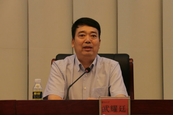 海南大学热带农林学院召开第一次教职工大会