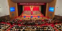 海南省第五届人民代表大会第五次会议隆重开幕 - 人民代表大会常务委员会