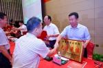 肖杰、范华平出席第十三届全省见义勇为英雄表彰大会 - 公安厅