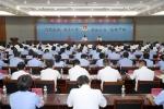 省委对省公安厅领导班子和领导干部进行任期考察 - 公安厅