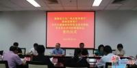 """省文体厅与省教育厅签约 海南""""体教结合""""迈出重要一步 - 海南新闻中心"""