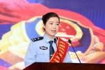 朱国茂同志先进事迹报告会公安系统专场在省公安厅举行 - 公安厅