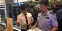 海口2家酒店未按规定登记旅客信息 分别被罚款10万元 - 海南新闻中心
