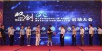 """省科技厅党组书记叶振兴:加强科技创新引领 建设""""美好新海南"""" - 科技厅"""