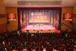 时代的楷模,特区的脊梁 海南时代楷模发布会致敬朱国茂同志 - 公安厅