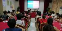 省妇联举办巾帼扶贫家政服务技能培训班 - 妇女联合会