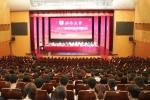 海南大学2017级研究生开学典礼隆重举行 - 海南大学