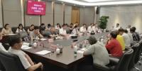 省科技厅与省委老干部局联合开展 大研讨大行动活动 - 科技厅