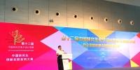 海南大学在第十二届中国研究生电子设计竞赛中喜获佳绩 - 海南大学