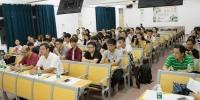 新闻传播与影视学院举行2017级中俄合办编导专业开学典礼 - 海南师范大学