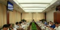 省人大常委会召开第四十二次主任会议 - 人民代表大会常务委员会