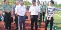 省教育厅副厅长黎岳南一行来海南大学视察军训工作 - 海南大学