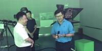 梁谋走访海南广播电视总台 洽谈合作事宜 - 海南大学