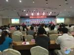 海南东方:红心火龙果品牌推介活动火热进行 - 海南新闻中心