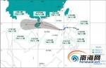 """台风""""卡努""""预计15日从海南三亚到广东湛江一带沿海登陆 - 海南新闻中心"""