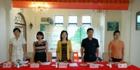 杨翠霞出席屯昌首家非公企业妇联组织成立仪式 - 妇女联合会