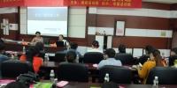 省妇联在屯昌举办妇女小额贷款政策解读培训班 - 妇女联合会