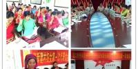 献礼十九大,妇联改革进行时 - 妇女联合会