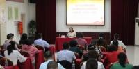 海南省妇联系统开展党的十九大精神宣讲活动 - 妇女联合会