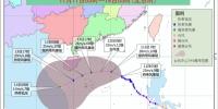 """台风""""海葵""""加强为强热带风暴级 向海南岛东南部沿海靠近 - 海南新闻中心"""