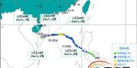 """""""海葵""""已减弱为热带风暴 12日夜间将在海上减弱消失 - 海南新闻中心"""