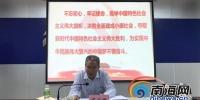 霍巨燃厅长到澄迈县马村港宣讲十九大精神 - 住房和城乡建设厅