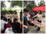 """海南省妇联""""天涯巾帼宣讲小分队""""进社区 - 妇女联合会"""
