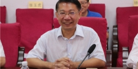 海南大学与海南省建设项目规划设计研究院签署战略合作框架协议 - 海南大学