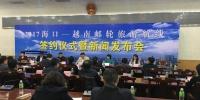 海口-越南邮轮旅游航线25日将开通 - 海南新闻中心