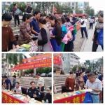 省妇联在乐东县开展普法禁毒防艾宣传活动 - 妇女联合会