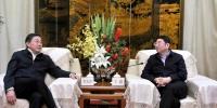 省住房城乡建设厅与中国建筑科学研究院签署合作协议 - 住房和城乡建设厅
