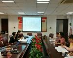 海南省妇联开展禁毒三年大会战专项检查评比工作 - 妇女联合会