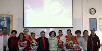 """海南省妇联""""最美家庭""""宣讲活动走进五指山 - 妇女联合会"""