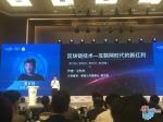 """2017年海南""""互联网+""""创新创业节开幕 众多大咖出席 - 海南新闻中心"""
