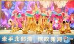 """海口城市旅游推介会在北海举行 """"椰城""""""""珠城""""跨海""""牵手"""" - 海南新闻中心"""