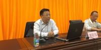 厅领导赴万宁市、保亭县宣讲党的十九大精神 - 住房和城乡建设厅