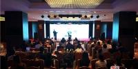 中国互联网社群经济大会2017年会在陵水举办 - 海南新闻中心