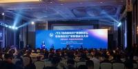 海南省海洋产业发展论坛召开 成立海南海洋产业联盟 - 科技厅