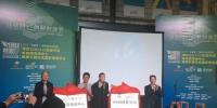 海南日报:海创公社0898创意空间揭牌成立 打造文化与科技融合的产业先行试验区 - 科技厅