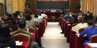 2017年全省工会财务会议在海口举行 - 总工会