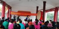 省妇联宣讲小分队冒雨进村宣讲党的十九大精神 - 妇女联合会