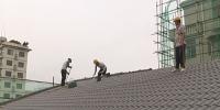 博鳌平改坡改造项目已完成60%工程量 预计月底可完工 - 住房和城乡建设厅