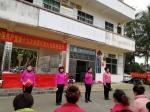 海南省妇联走进定安县莫村宣讲十九大精神 - 妇女联合会