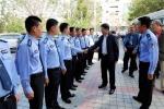 范华平到三亚调研公安工作 - 公安厅