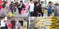 海南大学赴东方市乐妹村开展新年慰问活动 - 海南大学