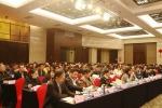 省人大常委会举办六届人大代表初任培训班 - 人民代表大会常务委员会
