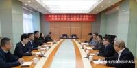 科技日报社与海南省科技厅签署战略合作协议 - 科技厅