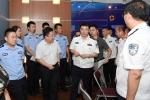 海南新闻广播《海南警方》专栏今日推出特别访谈 - 公安厅